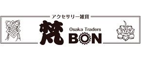 tenpo_bon