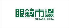 tenpo_megane