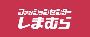 tenpo_shimamura