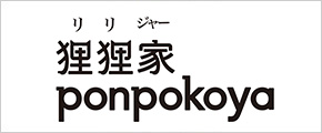 tenpo_ponpokoya
